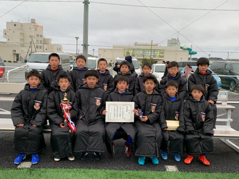 第17回 勿来早春杯少年サッカー大会(11人制)/準優勝