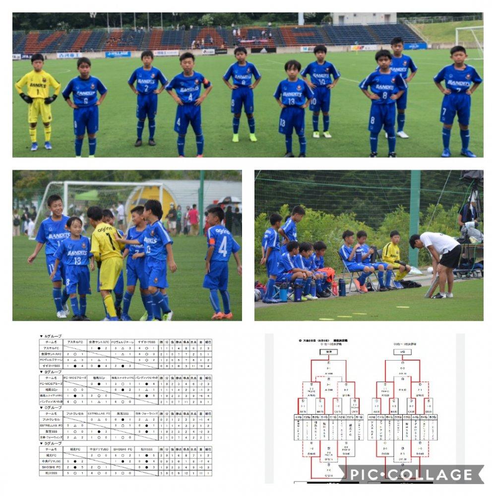 福島県U-12チャンピオンサッカー大会 2020準優勝