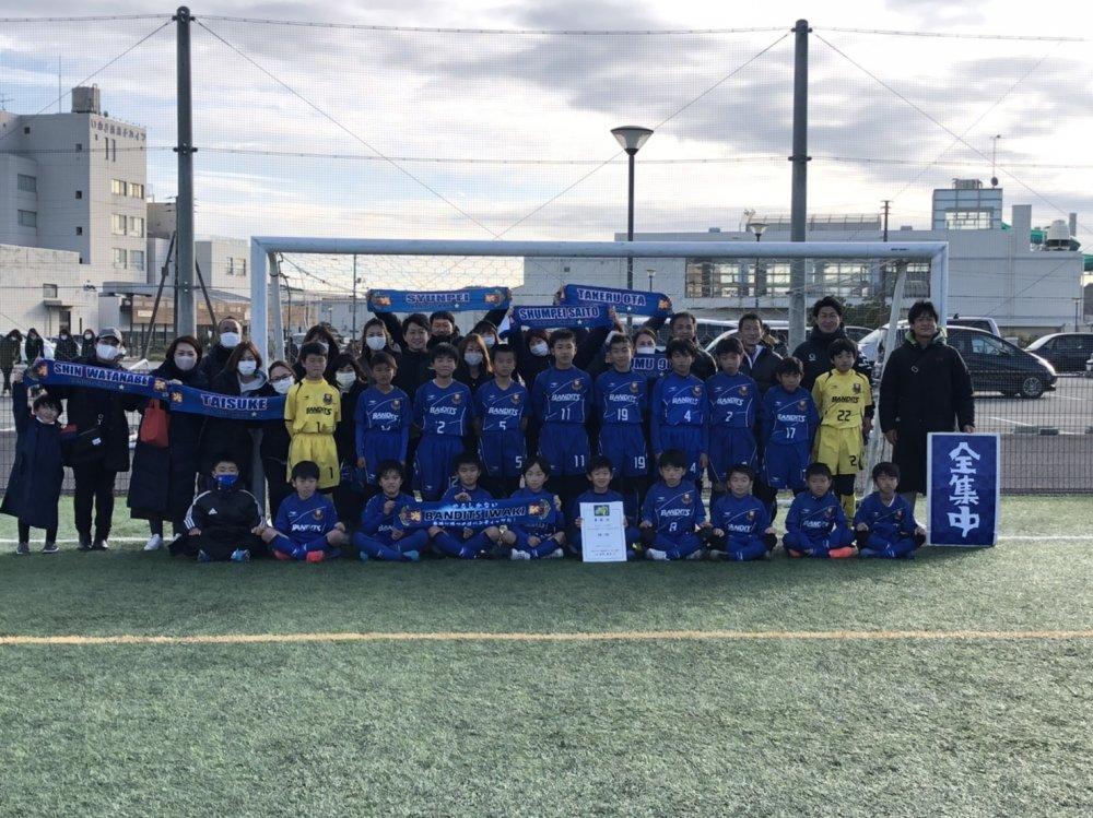 2020 第13回 JA全農杯 全国小学生選抜サッカー大会福島県予選