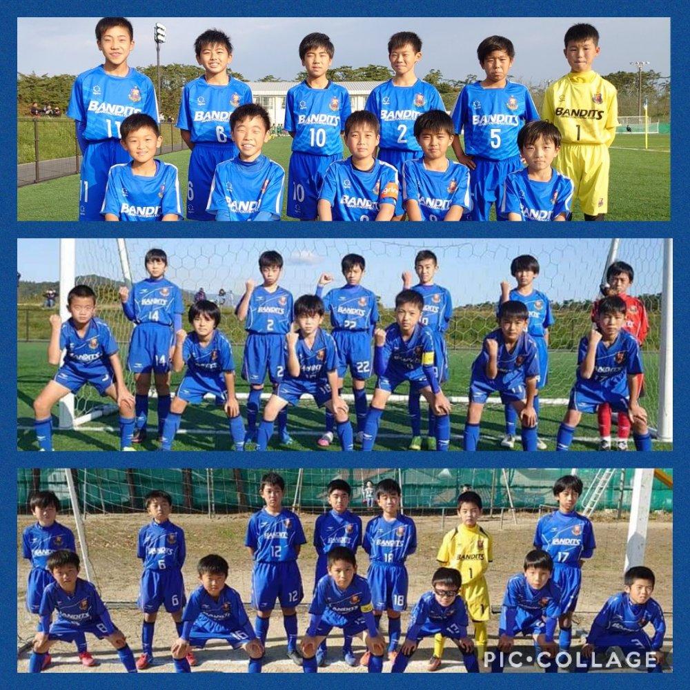 JFA U-12サッカーリーグ 2020 福島 in いわき1部/2部/3部の順位結果をお知らせ致します。