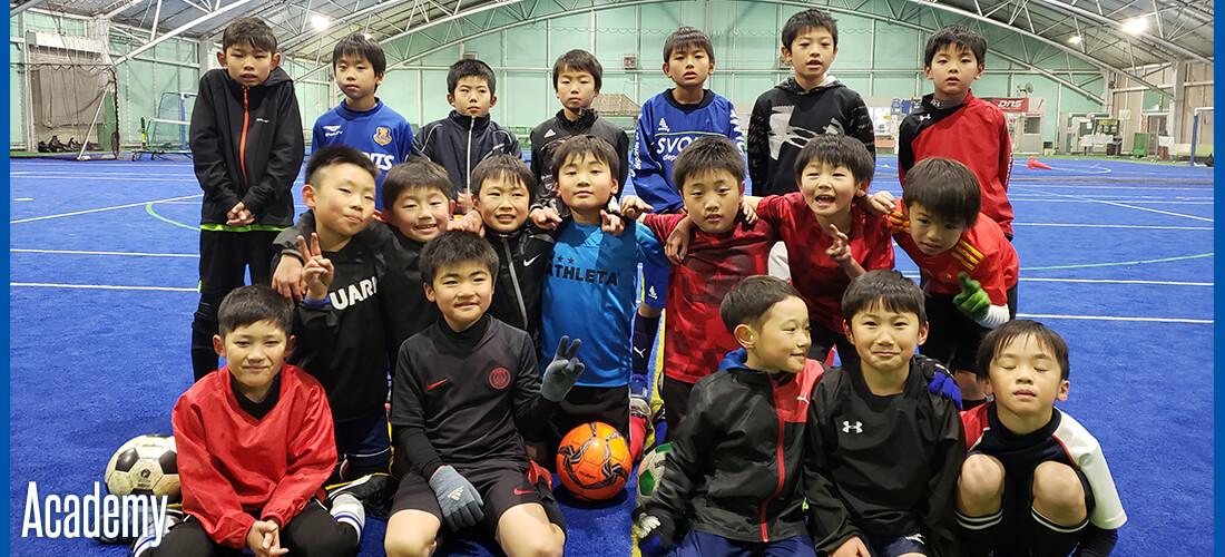 サッカースクール アカデミー